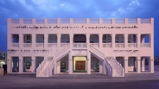 Souq Waqif Boutique Hotel, Doha: Like a scene out of the
