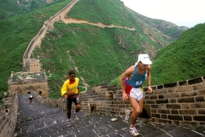 The gruelling Great Wall run.