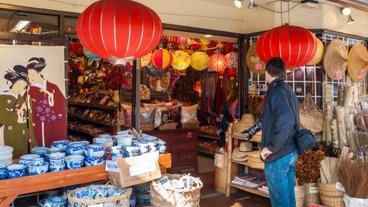 Inspecting the Chinatown shopping opportunities.