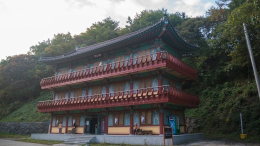 Golgulsa Temple's accommodation hall
