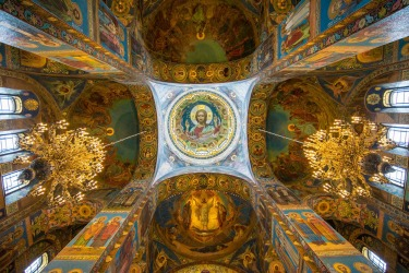 On entering Nevsky Prospekt in St.Petersburg, the view of the beautiful Church of the Saviour on Spilled Blood at the ...