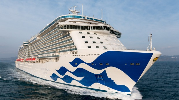 Majestic Princess will sail 16 cruises in its inaugural Australian season.