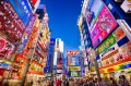 Japan is popular with Australians as flights have decreased in price by 10 per cent, according to the Expedia Currency ...