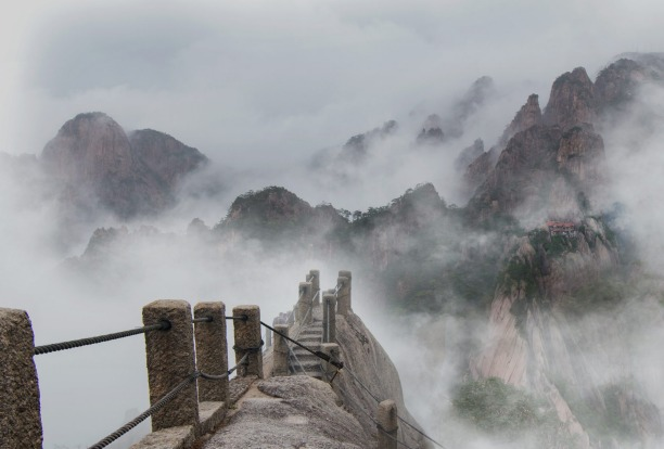 A view from the highest peak in Yellow Mountain, China right after a downpour.