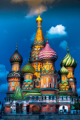 An unforgettable visit to Moscow's most famous tourist  attraction- St Basil's Cathedral on Red Square.August 2016 ...