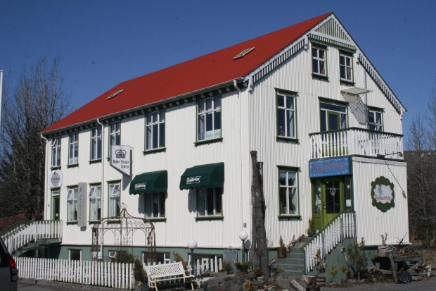 THE BOBBY FISCHER CENTRE, SELFOSS: This small, solemn museum, in a red-roofed storybook house 50 kilometres south of ...