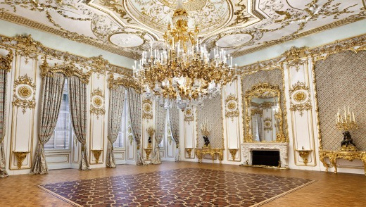 The Palais Liechtenstein is a fascinating insight into aristocratic expectations at the height of the Habsburgs – one of ...