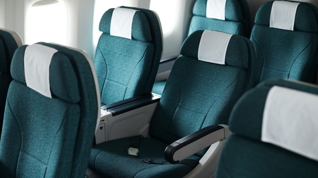 Cathay Pacific premium economy: on the snugger side.