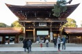 For the new year, try praying for health and fortune at Meiji Shrine in Japan.