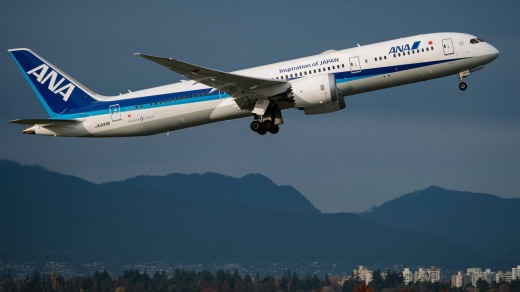 An All Nippon Airways ANA Boeing 787 (787-9) JA839A Dreamliner passenger jet airplane taking off.