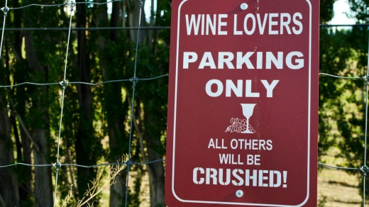 A winery parking lot sign in the Okanagan area of British Columbia.