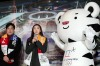 Pyeongchang, South Korea: Pack your giant cowbell and your thermal underwear this February as the Winter Olympic ...