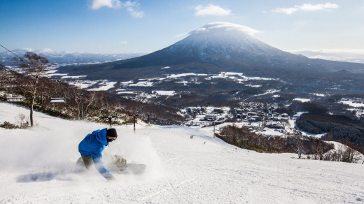Skiing is one of Japan's many attractions.