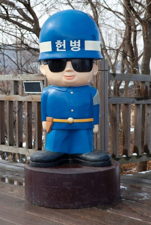A dummy soldier beside the Bridge of Freedom at Imjingak Park, South Korea.