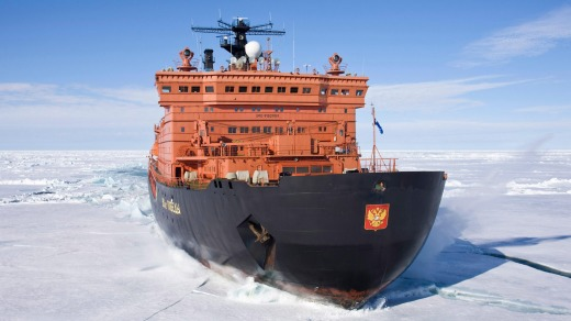 The world's largest nuclear-powered icebreaker on the way to the North Pole, Russian Arctic.