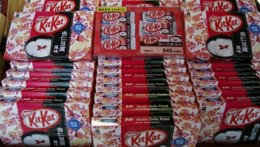Japanese cherry blossom flavoured Kit Kat's on display.