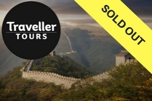 China Traveller Tours