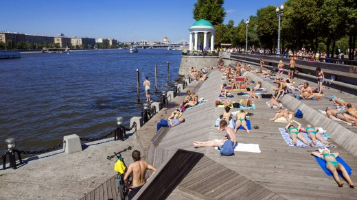 Olive Beach in Gorky Park.
