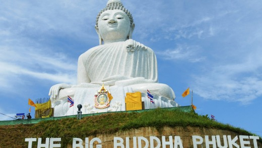 Big Buddha of Phuket.