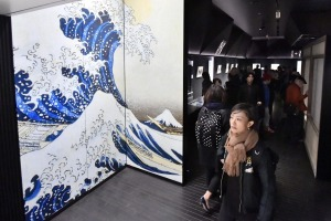 The Sumida Hokusai Museum is dedicated to Katsushika Hokusai, a Japanese ukiyo-e artist best known for his work The ...