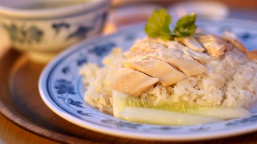 Hainanese chicken rice.