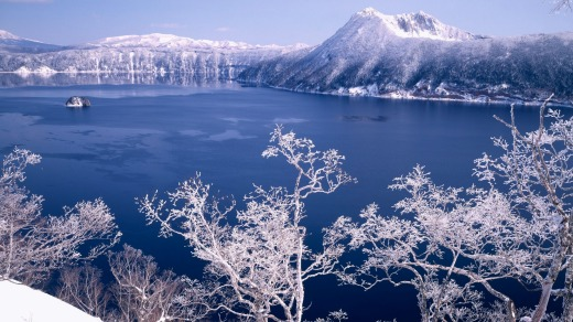 'The Lake of Mystery': Lake Mashu is one of Japan's most beautiful lakes.