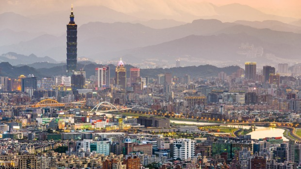 Taipei's striking city skyline.