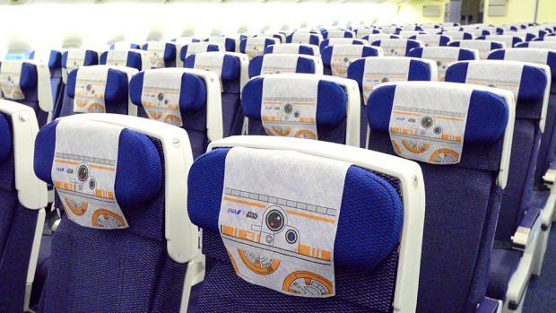 The Inside the airline's BB-8 themed Boeing 767.