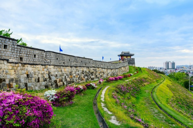 HWASEONG FORTRESS WALLS Just south of Seoul, this magnificent World Heritage fortress was laid out by Korea's King ...