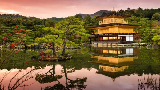 Kinkakuji Temple (The Golden Pavilion) in Kyoto.