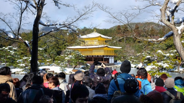 How Japan became the world's fastest growing travel destination  and the problems it is causing