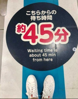 At Tokyo's Rokurinsha, they courteously advise you of your waiting time at certain points in the queue.