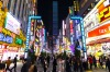 If you want to experience the edge of a red-light district with the comfort of absolute safety, Kabukicho in Tokyo is ...