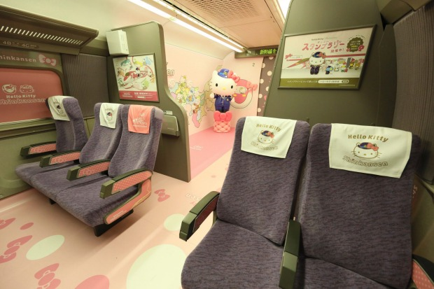The eight-car train is adorned with images of Hello Kitty, a nationally and internationally popular character with whom ...