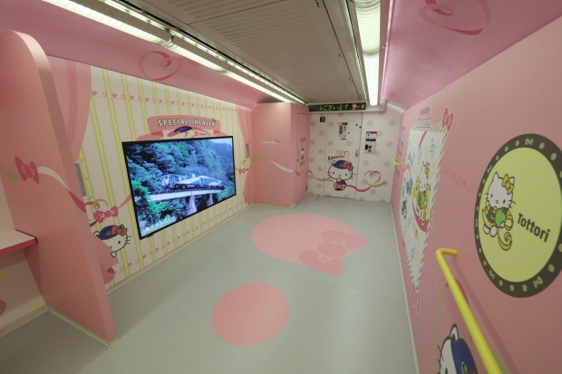 The interior of cars Nos. 3 to 8 appears almost the same as a normal Shinkansen, but the company says that there are ...