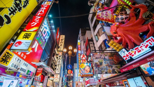Namba Dotonbori area at night