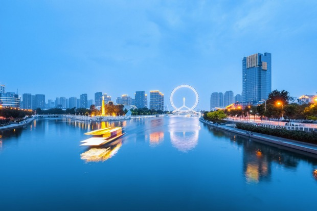 TIANJIN EYE, TIANJIN: China has taken quite a shine to Ferris wheels over the last decade; the largest of many is in ...