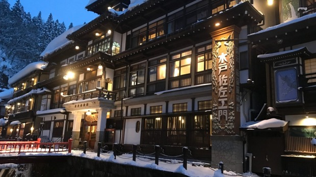 The beautiful onsen town of Ginza in Yamagata prefecture.