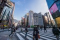 Tokyo's Ginza District is home to many satellite stores.