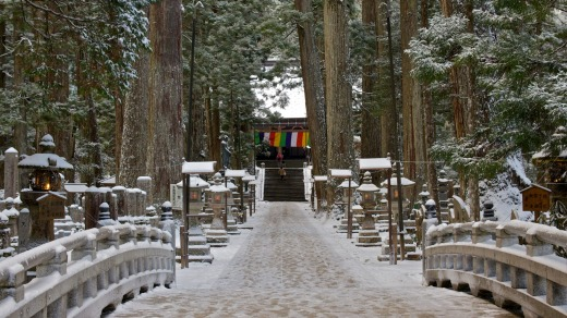Crossing the bridge into the most sacred place in Japan, Okunoin, where Kobo Daishi rests in eternal meditation.