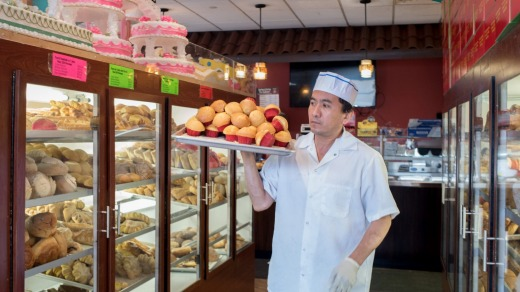 Tulcingo, a bakery selling traditional Mexican pastries in the Corona neighborhood of Queens.