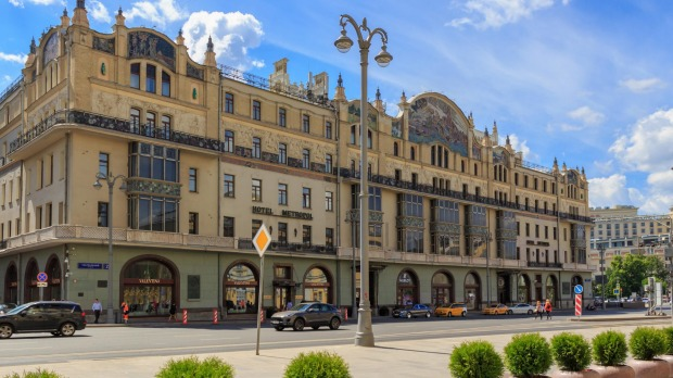 Metropol Hotel in Moscow.