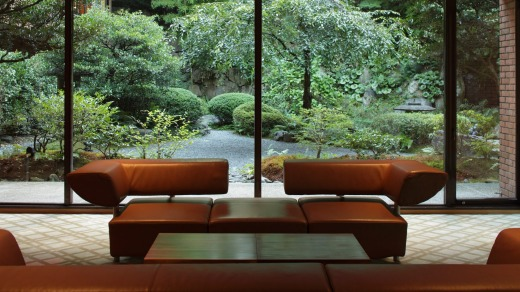 The Hyatt Regency Kyoto.