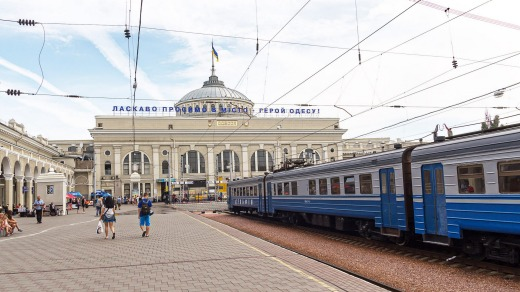 Odessa railway station, from where you can  take an overnight train to Kiev.