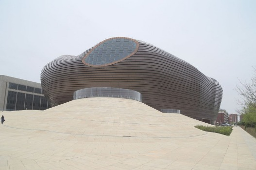 ORDOS MUSEUM, KANGBASHI: This brand-new museum in Inner Mongolia is said to be inspired by the Gobi Desert, though the ...