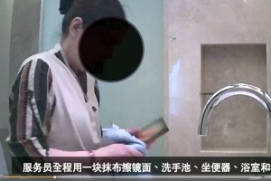 A video has exposed poor cleaning practices at Shangri-La, Park Hyatt and Waldorf Astoria hotels in China, including ...