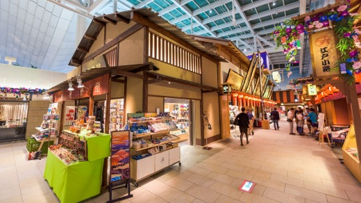 Edo Market, a faux traditional street market on a mezzanine level above Haneda's check-in area, has amazing food.