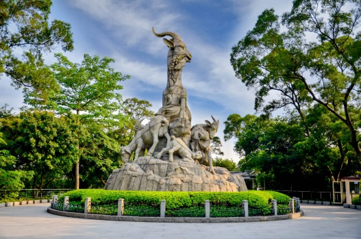 YUEXIU PARK: This northern-suburbs park is strung out over seven hills and dotted with various monuments and statues in ...