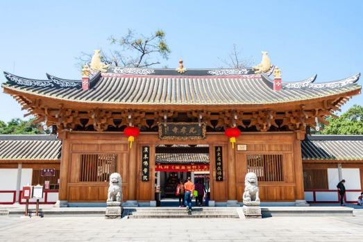 GUANGXIAO TEMPLE: The cheerful and charming Temple of Bright Filial Piety, where you're welcomed by a Laughing Buddha, ...