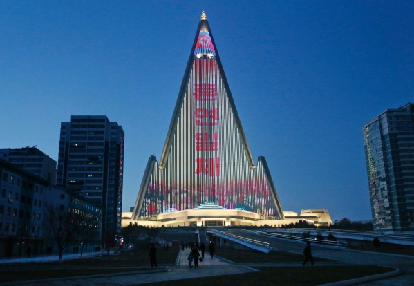 The Ryugyong Hotel, North Korea: Looking like a stylised cartoon space rocket, this 330 metre-tall pyramid was designed ...